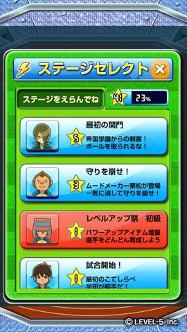 05_画面写真3