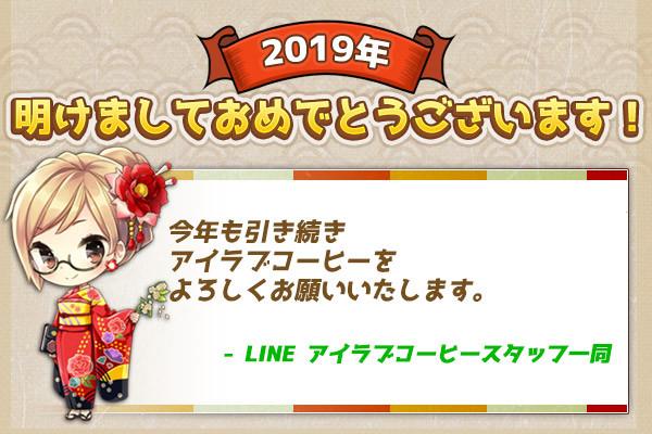 20181219_blog_4