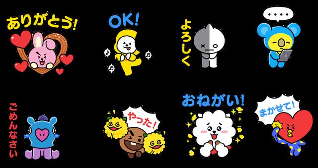 stemp_jp