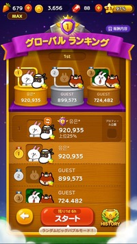 linebubble_ranking_event_1