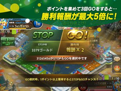 IOS_2732x2048_JP_04