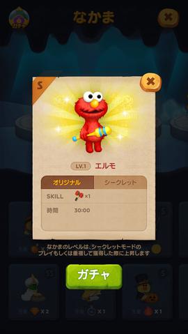 05_Info_02