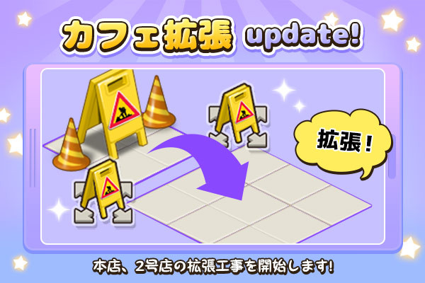 ingame_mainbanner244_jp