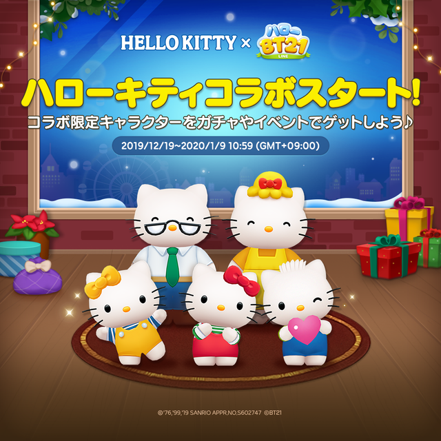 HKitty_01_Collabo_Start_OA_JP