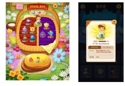 event_jewelbox
