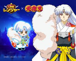 180511_Ranger_Inuyashha_Sesshoumaru