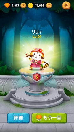 01_acquire_Lily