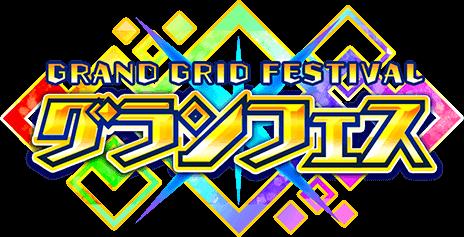 Logo_GranFes