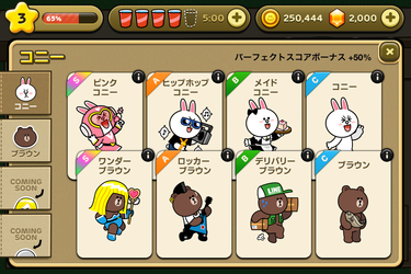 LINE_PARTY_RUN_05(JP)