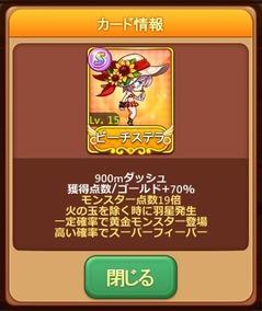 S__2334723_2