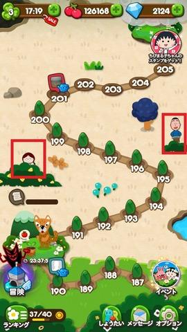 9_friends_map