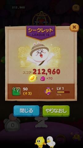 reward_02