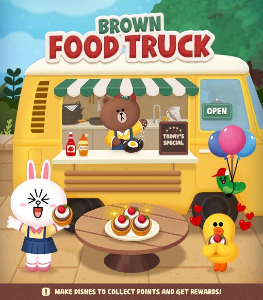 pop3_re_banner1_foodtruck_en