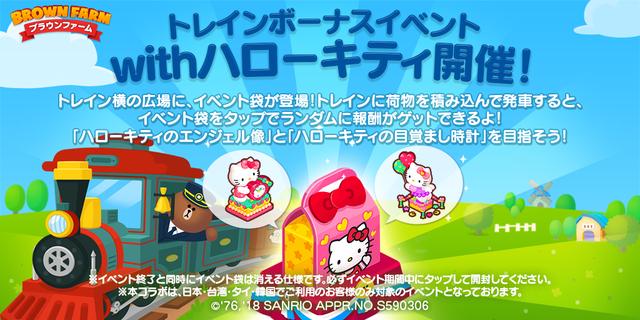 twitter_train_bonus