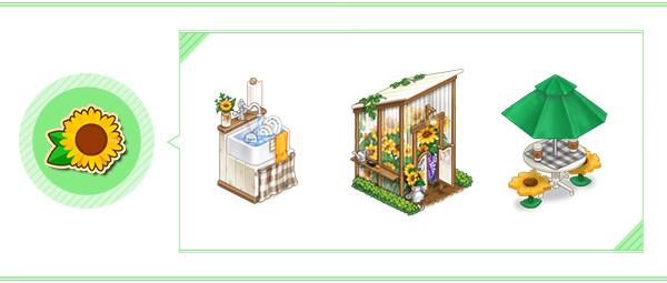 01_BLOG_POINT BOX