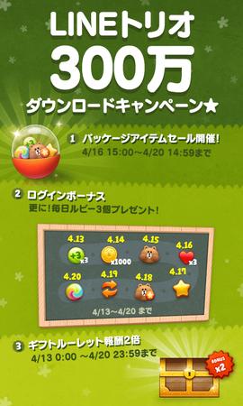 7_event_line300DL_ja (3)