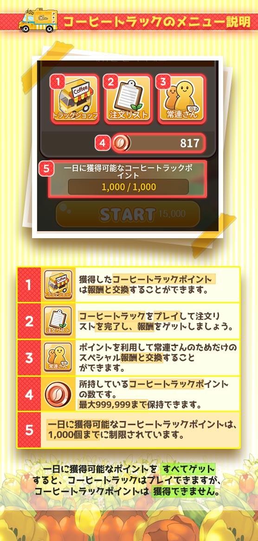 manual2_jp(m)