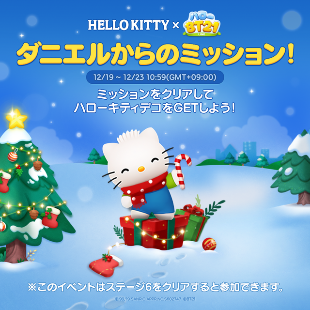 HKitty_10_Daniel-event_OA_JP