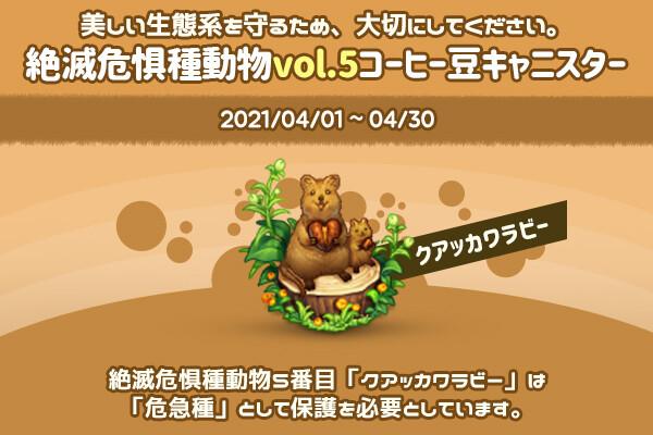 ingame_mainbanner584_jp