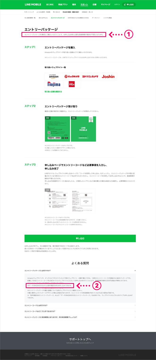 660__消費者庁_01+