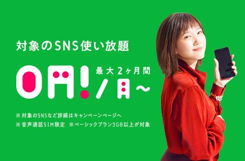 482_318_CPichiran_SNS0yen-campaign2020 (1)