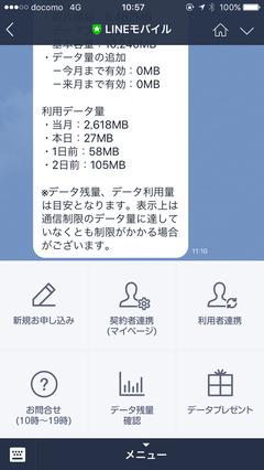 B63D5369-080B-4E15-8381-8A081B474736