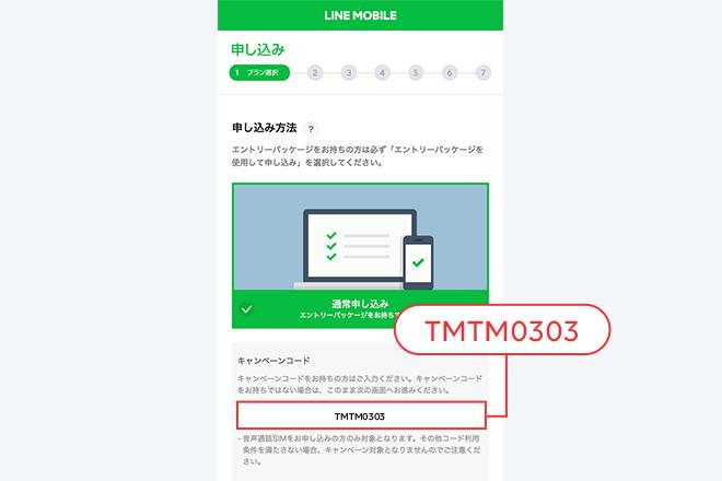 cmsblog_capture_660_440