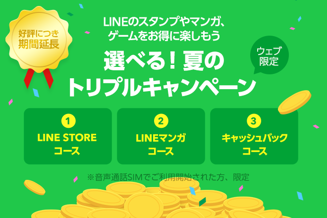 Blog_660x440 (4)