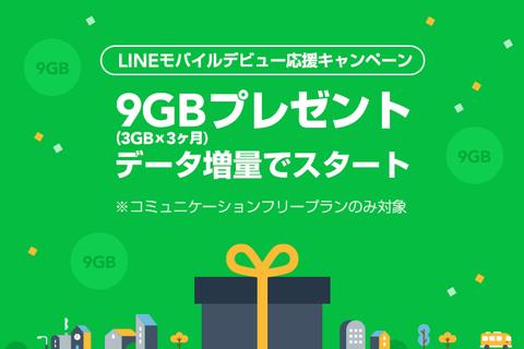 Blog_banner-1