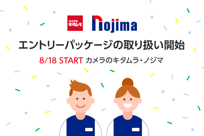 Blog_kitamura&nojima