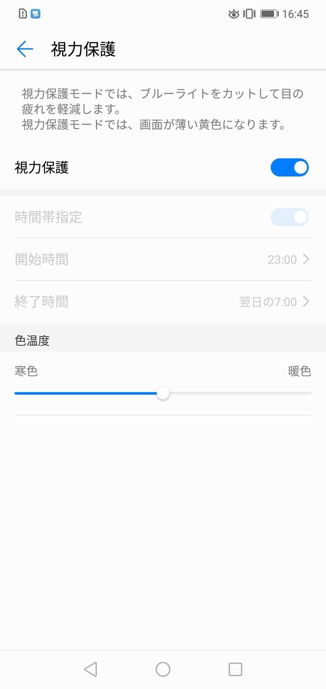 Screenshot_20180529-164547