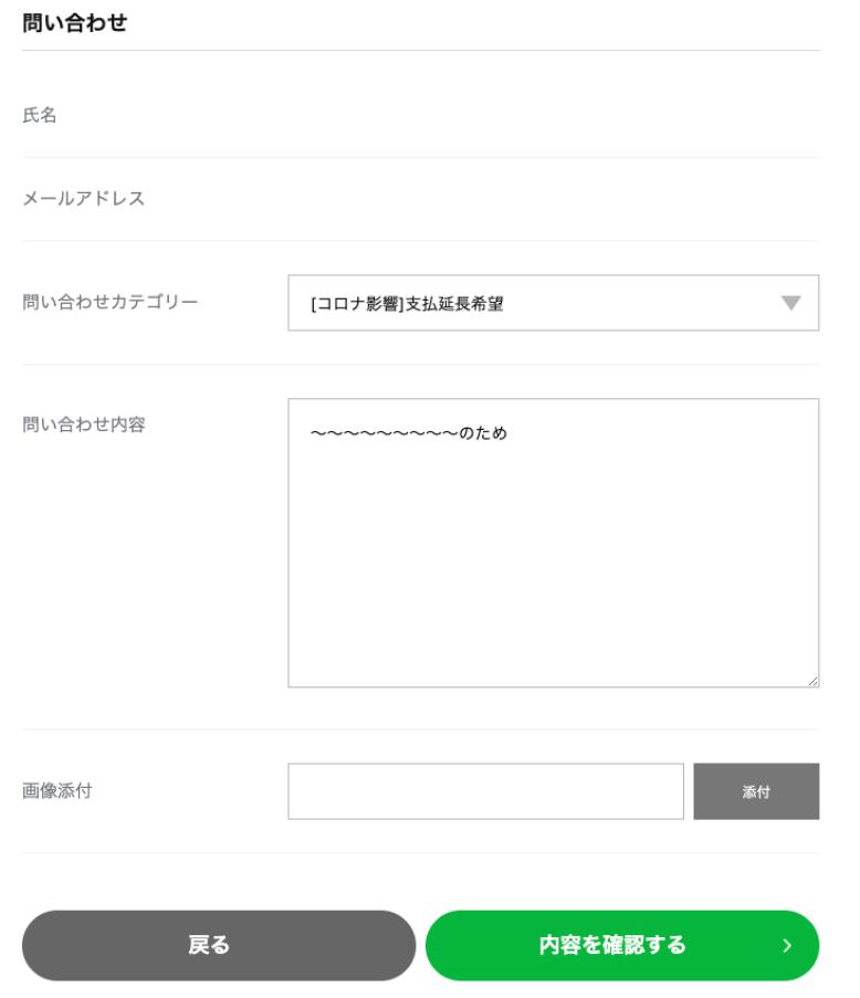 ブログ_0203