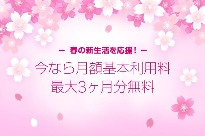 Blog_660x440