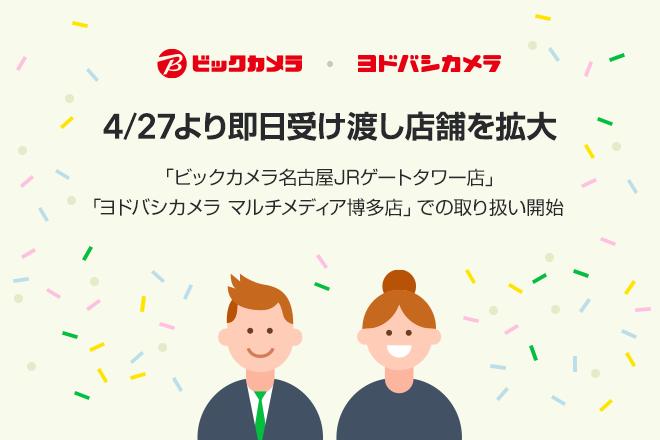Blog_660x440 (2)