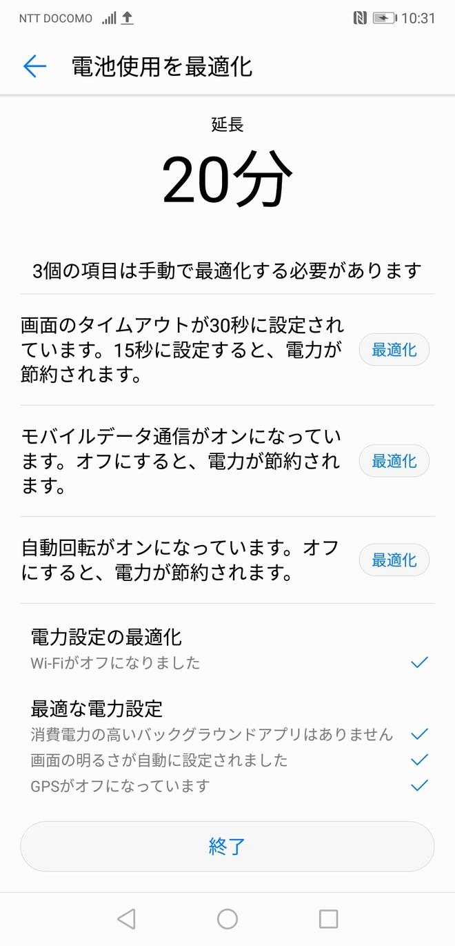 Screenshot_20180611-103123