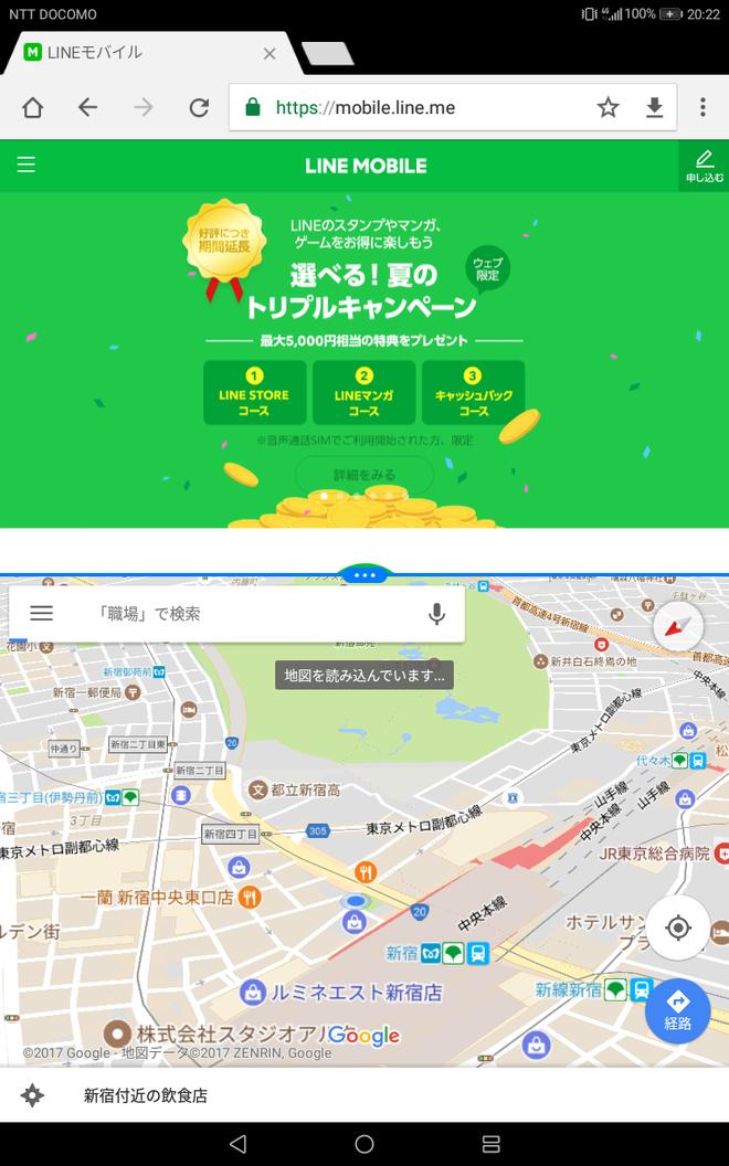 Screenshot_20170815-202205