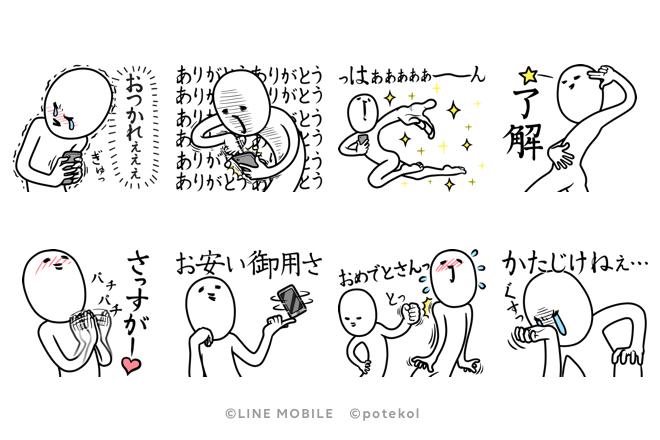 ブログ_stamp_0904