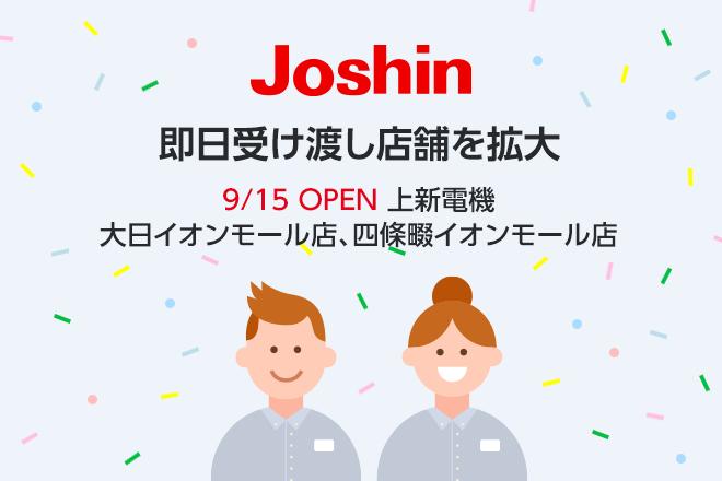 @@Blog_joshin_02