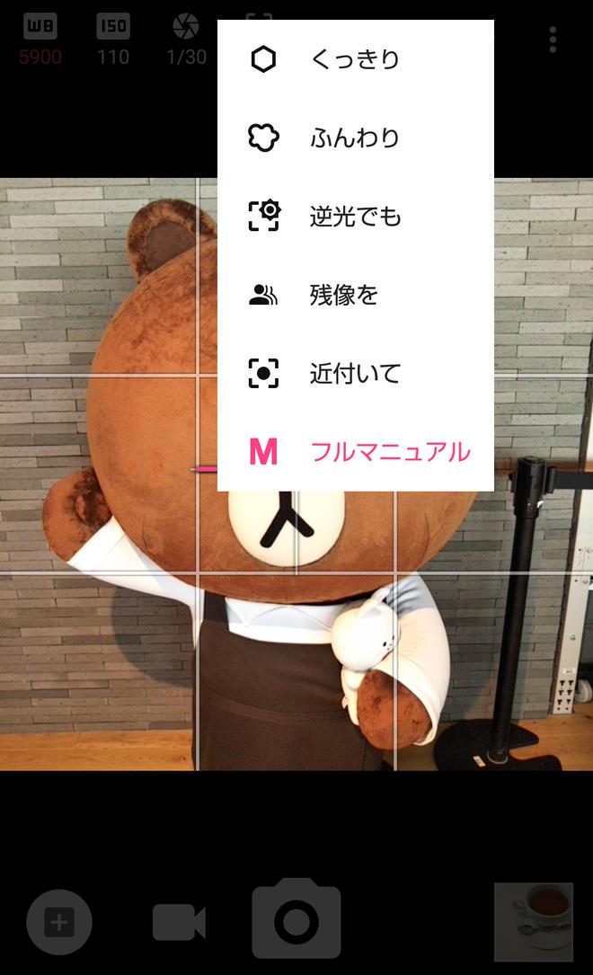 clip_now_20171207_130148
