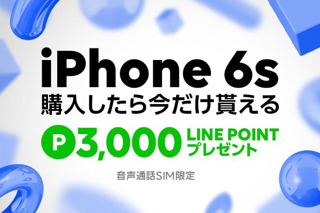 660_440_blog