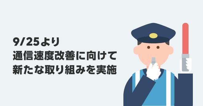 ペーシングTwitter (1)