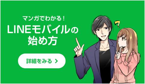 banner_manga_sp