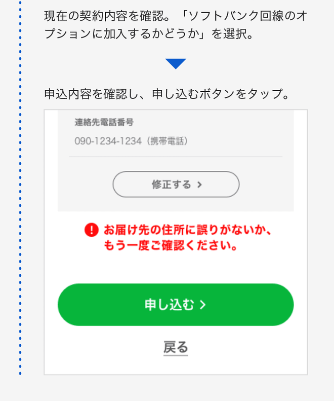 step1-3