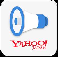 防災速報icon