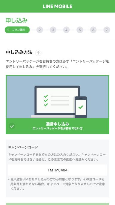 order_entry_