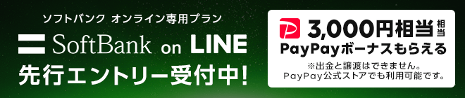 660_140_blog_SBonLINE