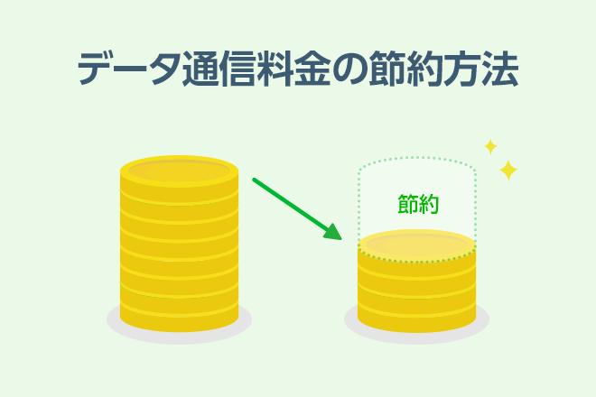 660_440_no6_blogtop