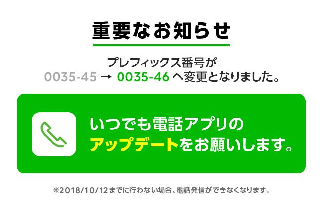 660_440ブログ