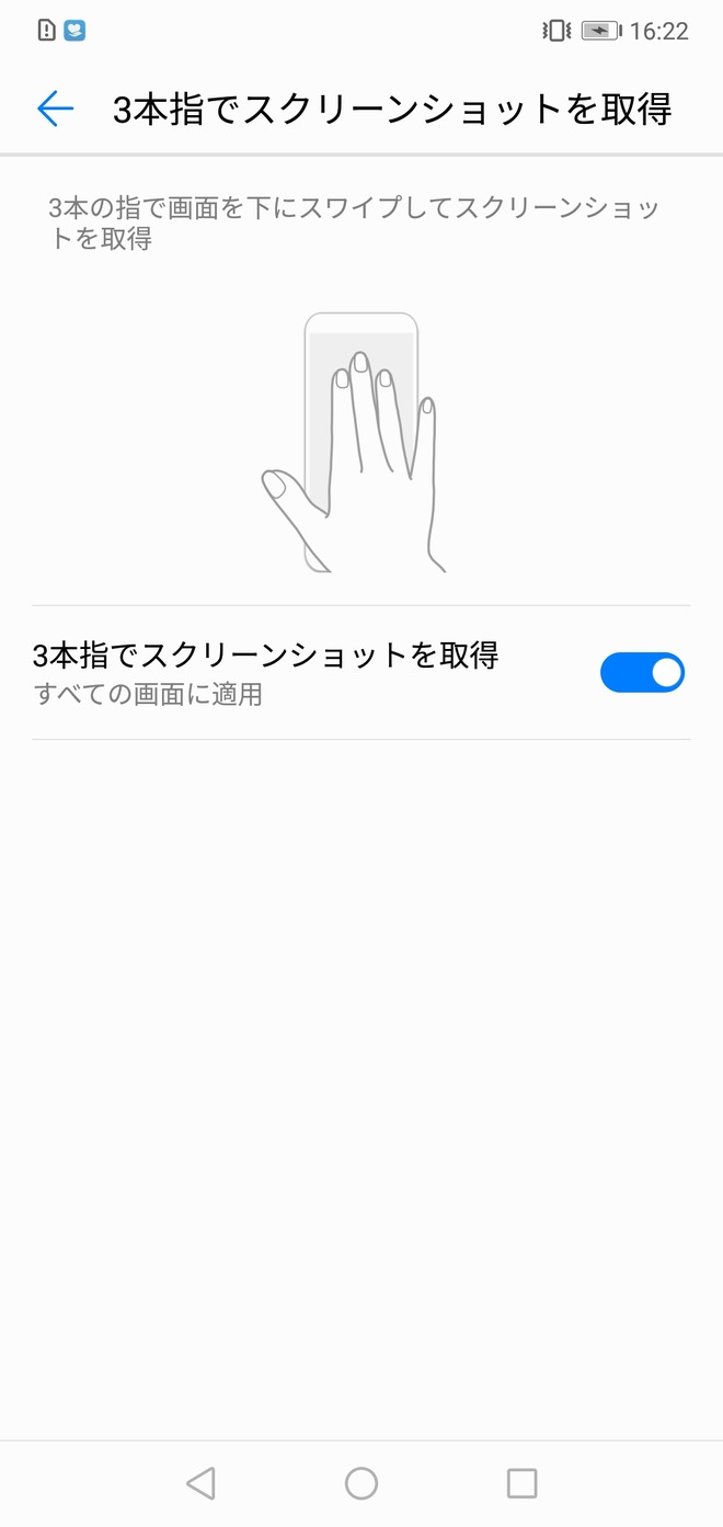Screenshot_20180529-162253