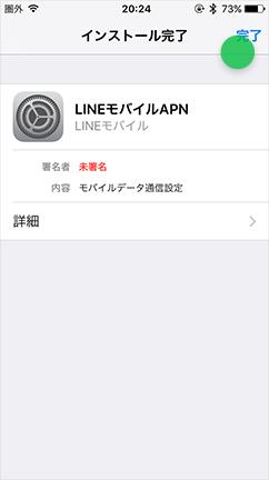 i_apn2_5